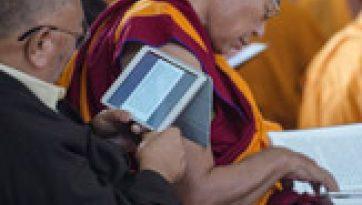 2018 03 01 Dharamsala G10 Sa91087