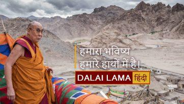 2019 10 25 Dharamsala G09 Sa902935